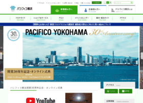 pacifico.co.jp