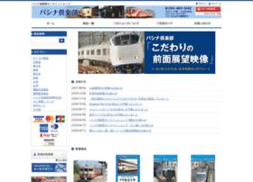 pacina.co.jp