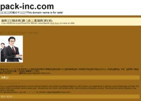 pack-inc.com