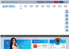pack575scv.com