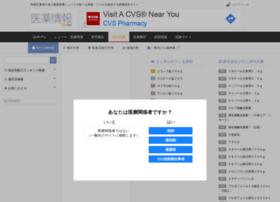 packageinsert.jp