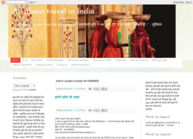 packagetoursofindia.blogspot.in