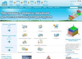 packer3d.ru