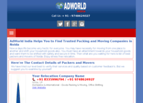 packersandmoversnoida.adworld-india.co.in
