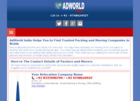 packersandmoversnoida.adworld-india.co.in