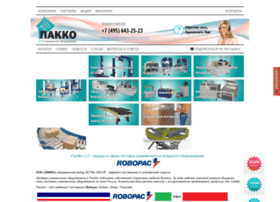 packko.ru