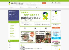 packweb.biz