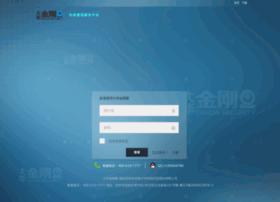 pacspazg.com.cn