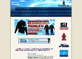 paddlehayama.com