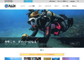 padi.co.jp