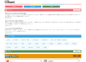 padonavi.net