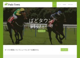 padotown.net