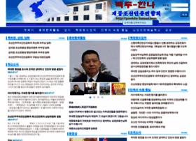 paekdu-hanna.com