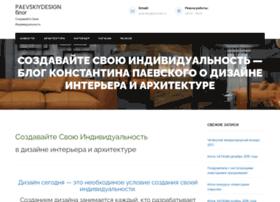 paevskiy-inform.ru