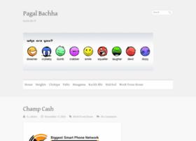 pagalbachha.com