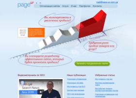 page-up.com.ua