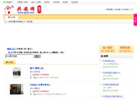 page.ga2s.com