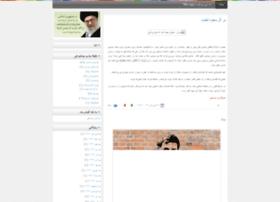 page313.blog.ir