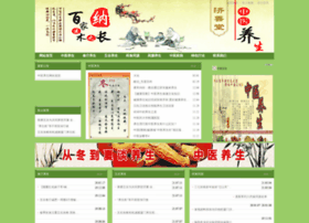 page800.com.cn