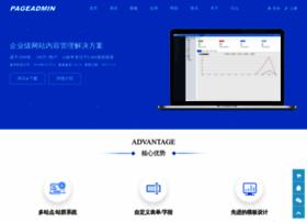 pageadmin.net