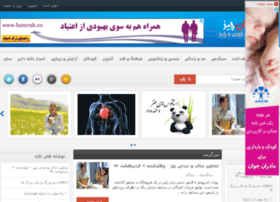 pageha.com