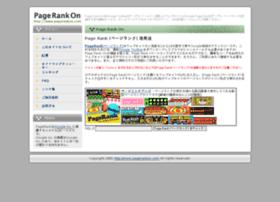 pagerankon.com