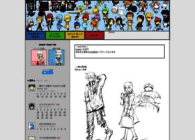 pageratta.net