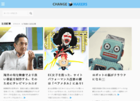 pages.change-makers.jp