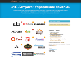 pages.org.ua