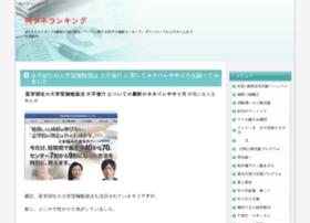 paginaswebsevilla.org