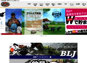 pagos.jp