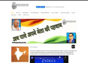 pahachaan.com