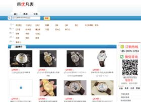 pai-biao.com