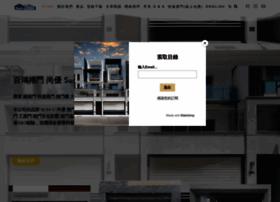 pai-hong.com.tw