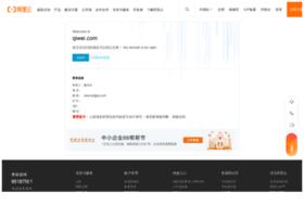 pai.qiwei.com