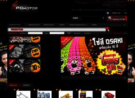 paiboonmotor.com