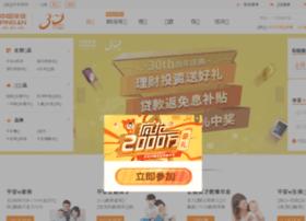 paic.com.cn