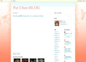 paichentw.blogspot.com