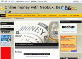 paid2clickneobux.blogspot.gr