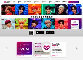 paidy.com