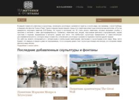 paifo.ru