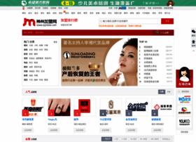 paihang.jiameng.com