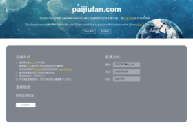 paijiufan.com