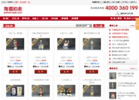 paimai.taojiu.com