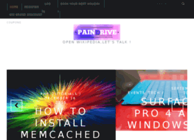 paindrive.com