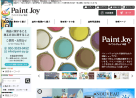 paint-joy.jp