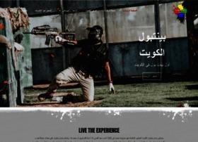 paintball-kuwait.com
