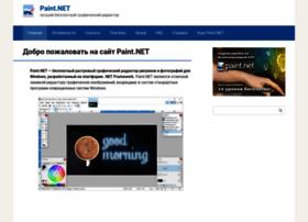 paintnet.ru