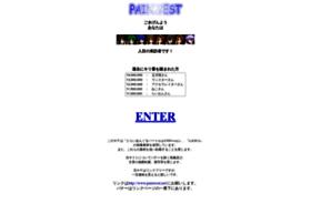 painwest.net