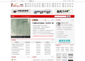 paiorg.com